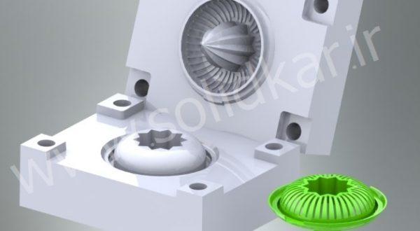 طراحی قالب سازی پلاستیک solidworks